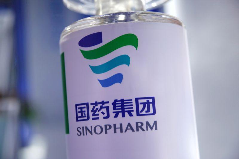 Brazil says China's Sinopharm seeks COVID-19 vaccine emergency-use authorization